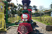 Seibuen Amusement Park, Tokorozawa, Japan