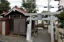 Hagiyama Shrine, Higashimurayama, Japan