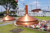 Kirin Brewery Nagoya Factory, Kiyosu, Japan