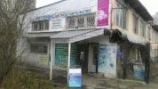 Свет-сервис, улица Кутейникова на фото Пятигорска