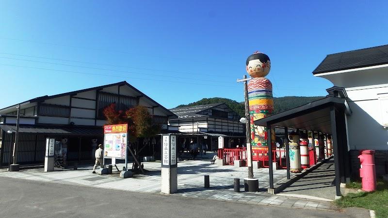 黒石市役所 津軽伝承工芸館