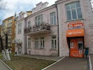Азиатско-Тихоокеанский Банк, проспект Острякова на фото Владивостока