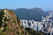 Lion Rock, Hong Kong, China
