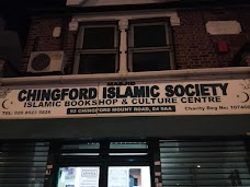 Islamic Universal Association london
