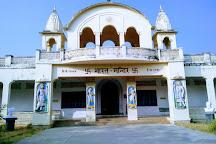 Tara Mandir Temple, Porbandar, India
