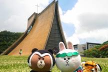 Luce Chapel, Taichung, Taiwan