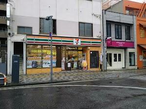 セブン-イレブン 福山駅前店
