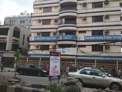 Shanto Mariam University Of Creative Technology Smuct Dhaka 880 2 8918932