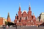 Красная Площадь, Красная площадь на фото Москвы