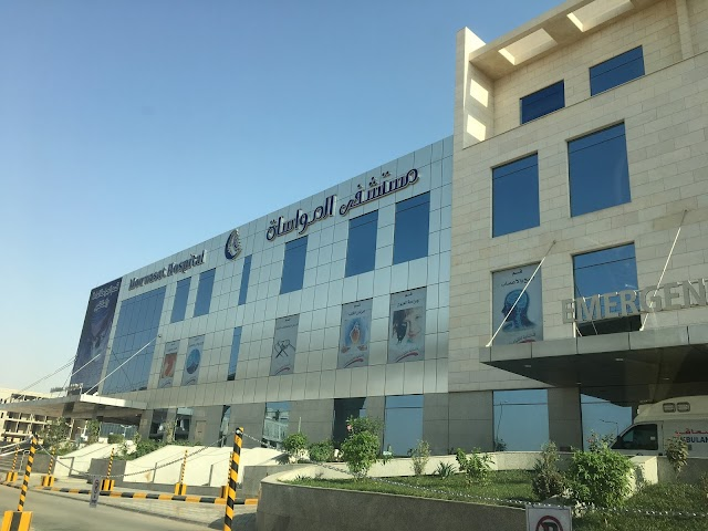 MOUWASAT HOSPITAL RIYADH KSA