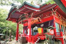 Inokashira Benzaiten, Mitaka, Japan
