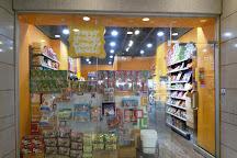 Hoi Fu Shopping Centre, Hong Kong, China
