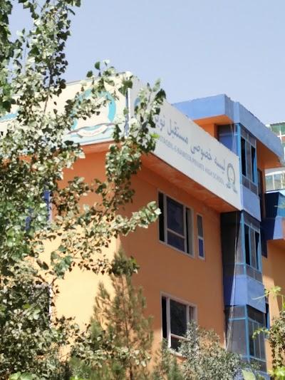 Mustaqbil-e-Naween Private High School #3