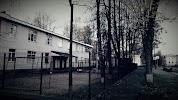 Детский сад №51, Школьная улица, дом 21 на фото Пскова