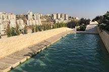 Mahmoud Darwish Museum, Ramallah, Palestinian Territories