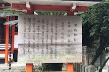 Awashima Shrine, Miyajima, Japan