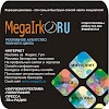 """МегаИрк"" Рекламное Агентство полного цикла"