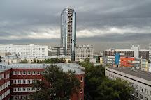 Ekaterininsky Park, Moscow, Russia