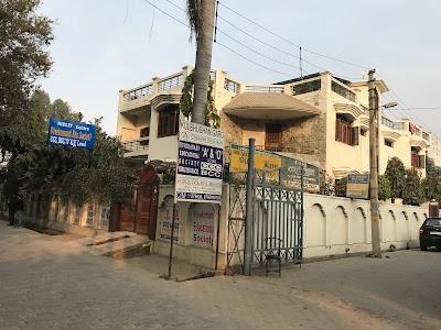 Kundeshwari