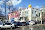Тамара, Ямская улица, дом 94В на фото Тюмени