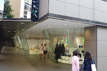 f1ce5f43400f4 Visit Comme des Garcons Aoyama on your trip to Minato or Japan