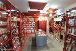18+, Сеть Магазинов Эротических Товаров, проспект Фрунзе на фото Томска