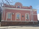 Особняк купца Гольцова, Преображенская улица на фото Белгорода