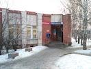 Почта России Отделение 18, проспект Октября, дом 15 на фото Миасса