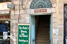 The Duke's Diwan, Amman, Jordan