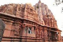 Suraj Mandir, Somnath, India