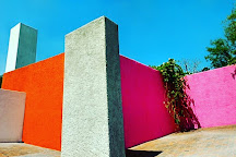 Museo Casa Luis Barragan, Mexico City, Mexico