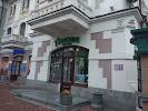 Анюта, улица Калинина на фото Хабаровска