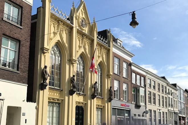 Zwanenbroedershuis, Den Bosch, The Netherlands