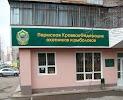 Пермская Краевая Федерация Охотников И Рыболовов, Стахановская улица на фото Перми
