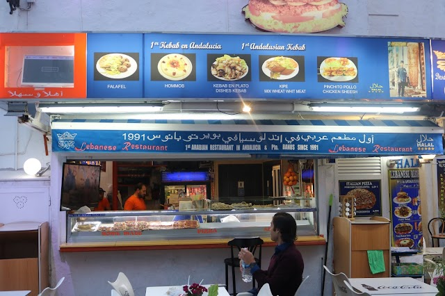 Donna Sheesh Kebab