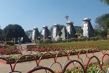 NTR Garden, Hyderabad, India