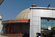 Aryabhatt Planetarium, Rampur, India