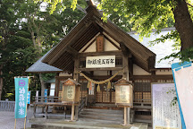 Mishima Shrine, Nanae-cho, Japan