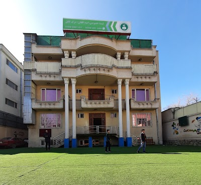 Kabul Omid Private High School