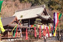 Oka-dera, Asuka-mura, Japan