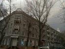 Финам, Большая Казачья улица на фото Саратова