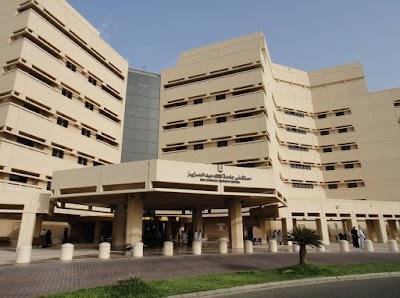 جامعة الملك عبدالعزيز فرع الفيصلية Makkah