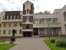 Царскосельская гимназия искусств им. А.А.Ахматовой на фото Пушкина