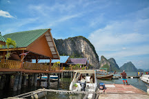 Ko Panyi, Ao Phang Nga National Park, Thailand