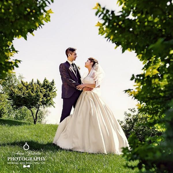фотографы ростов на дону отзывы на свадьбу параметры бруска