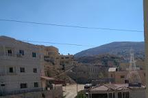 Petra Kitchen, Petra - Wadi Musa, Jordan