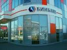БИНБАНК кредитные карты, улица Фрунзе на фото Таганрога