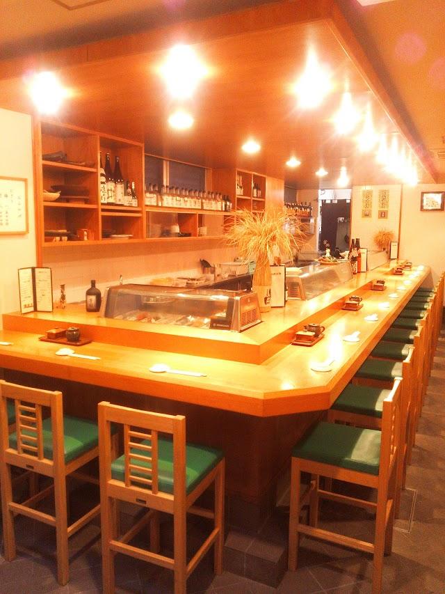 Sushi-ya no Yoshikuni