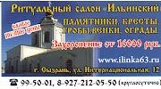 Ананьчева ИП, улица Чапаева на фото Сызрани