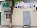 Happy Smile, Московская улица на фото Бишкека